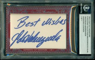 FERNANDO VALENZUELA OREL HERSHISER LEAF CUT SIGNATURE 1 1 EXECUTIVE