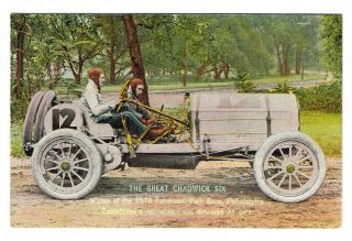 Fairmount Park Racing Car Winner 1910 Philadelphia PA Great Chadwick