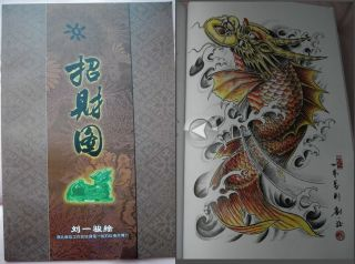 Japanese style TATTOO FLASH Sketch BOOK A3 Monster Kirin Lion Koi