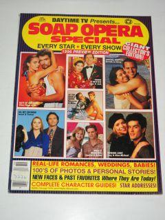1995 Daytime TV Presents Soap Opera Nathan Fillion Oltl
