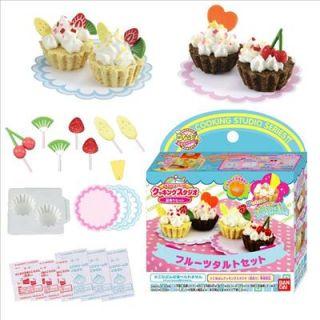 Tart Set Japanese Sample Replica Food Making Kits F s BNIP
