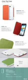 Orange] Walnutt Color Flip Cover Case for Samsung Galaxy Note 2 N7100