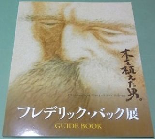 Frederic Frédéric Back Exhibition Guide Book Japan Ltd The Man Who
