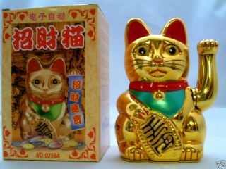 Chinese Feng Shui Golden Waving Fortune Lucky Cat 5H