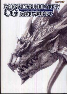 Monster Hunter CG Art Works Book Japan PS2 PSP Artworks