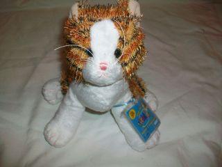 Striped Alley Cat by Ganz Plush Stuffed Animal