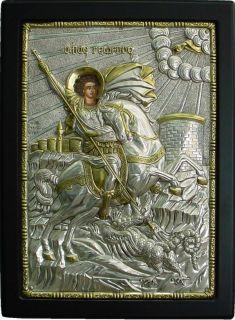 Greek Silver Icon 950 Agios Georgios Saint George