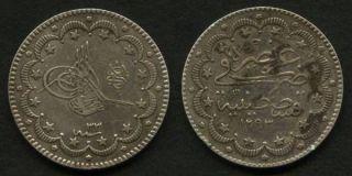 Turkey Silver 1293 AH 10 Qirsh Al Ghazi Abdul Hamid II