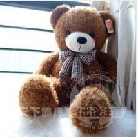New Giant Teddy Bear 80cm Birthday Gift