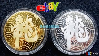 2012 Chinese Zodiac 24K GOLD & SILVER Plated embossment Coin Year of