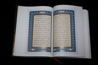 Gilded Printing Facsimile Hasan Riza Koran Quran Kerim