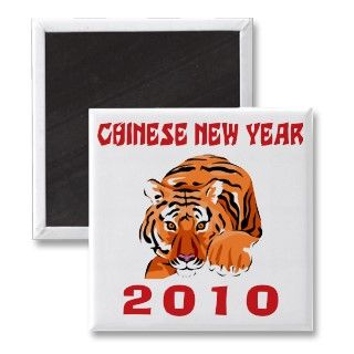 Chinese New Year 2010 Gift Magnet