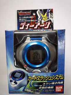 Bandai Digimon Digivice D Ark JP Version 2 Silver & Blue D Power New