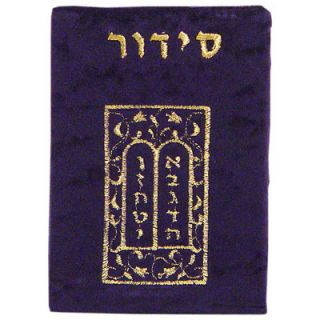 Jewish Siddur Prayer Book Navy Blue Velvet Cover with Ten Commandments
