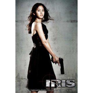 com Iris The Movie Movie Poster (11 x 17 Inches   28cm x 44cm) (2010
