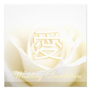 愛Love Blooms/White Rose Formal Chinese Wedding Announcement