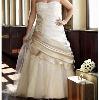 Davids Bridal Wedding Satin Ball Gown with Tulle Underlay and