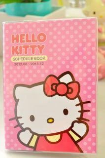 2012.8 ~ 2013 Hello Kitty Schedule Book Pocket Monthly Planner Agenda