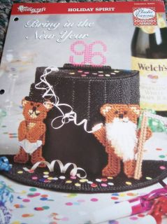 Plastic Canvas Pattern New Years Top Hat Centerpiece