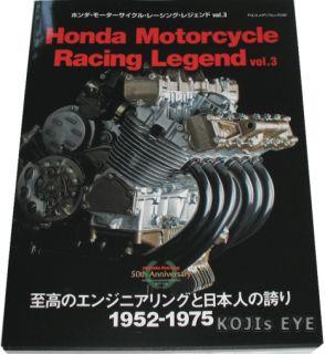 Honda Motorcycle Racing Legend Vol.3 Superb Engineering 1952 1995
