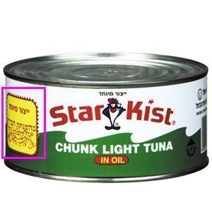 160gr Starkist Light Tuna Chunks in Oil Easy Open No Preservers No