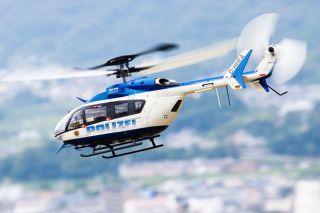Hirobo s R B Super Scale Series Eurocopter EC145 Paint Police Artf