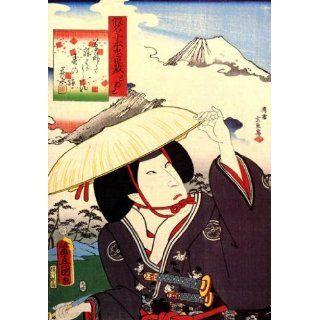 Acrylic Fridge Magnet Japanese Art Utagawa Kunisada A
