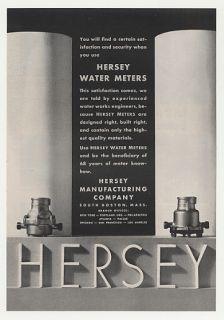 1955 Hersey Water Meters Satisfaction Security Print Ad