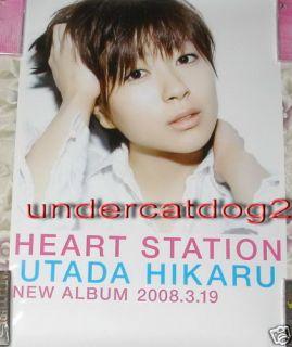 Hikaru Uada Hear Saion 2008 Japan Promo Poser RARE