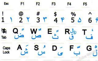 Netbook Farsi English Keyboard Stickers White Mini
