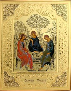 Holy Trinity Russian Gold Foil Embossed Icon Wood 10