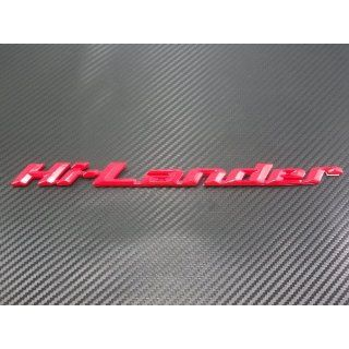 ISUZU HILANDER Logo Sign Emblem Decal Car: Everything Else
