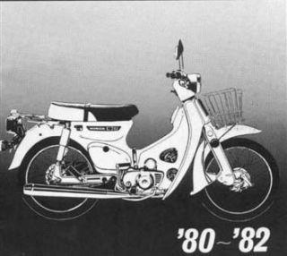 Honda C70 Passport 1980 1983 Seat Saddle Cover Brown White