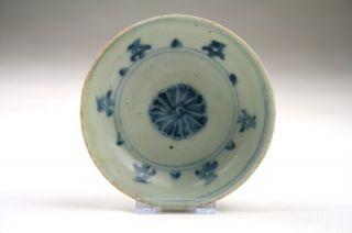 Fine Antique Chinese Ming Hongzhi Blue White Small Hole Bottom Dish