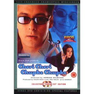 Chori Chori Chupke Chupke Salman Khan, Rani Mukerji