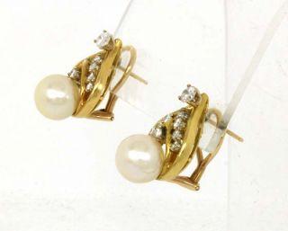 Stylish 14k Gold Diamonds Pearls Huggie Earrings