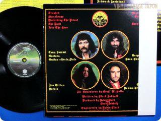 SABBATH Born Again 1983 Japan Ozzy Osbourne Ian Gillan OBI LP j812