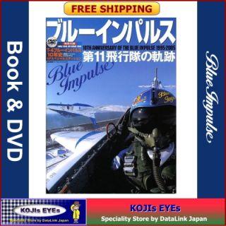 Blue Impulse 1995 2005 10th Anniversary Japan Book DVD Mint Free