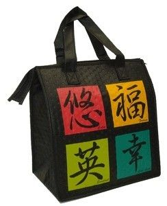 Insulated Lunch Bag Kanji Lunch Tote Eco Hot Cold Bag New