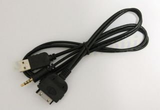 Kenwood USB iPod iPhone iTouch Nano Aux Interface Adapter Cable KCA