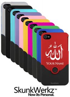 Laser Engraved iPhone 4 4S Case Cover Allah Islam Muslim