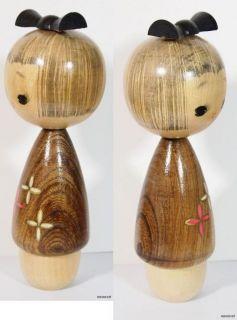 Vintage Japanese Sosaku Kokeshi Doll by Yamakawa Isamu