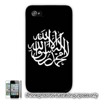 Shahada Islam Muslim Symbol Photo Apple iPhone 4 4S Case Cover Skin