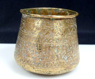 Antique Turkish Islamic Brass Jar or Bowl