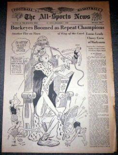 BASKETBALL 1960 CHAMPIONS ARTWORK SPORTING NEWS JERRY LUCAS HAVLICEK