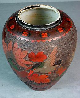 Antique Japanese Totai Shippo Tree Bark Cloisonne Vase