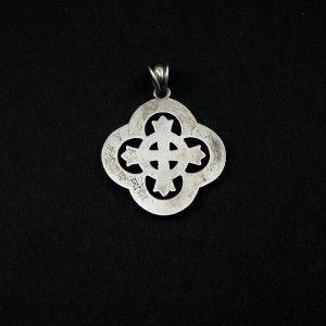 Vintage James Avery Sterling Silver Scalloped Cross Pendant