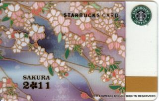 STARBUCKS COFFEE JAPAN SAKURA CHERRY BLOSSOM GIFT CARD