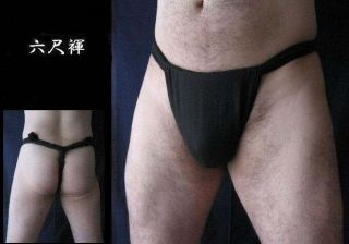 Men Japanese Underwear Rokushaku Fundoshi Cotton Black