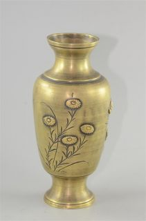 Sunning Antique Meji Period Japanese Bronze Vase